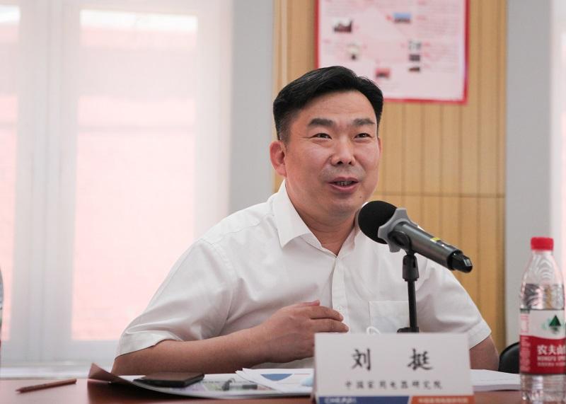 中国家用电器研究院 刘挺院长1.jpg